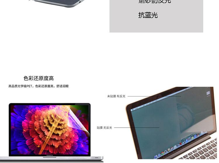 Dán Macbook  133MacBook Pro Retina A1502 C - ảnh 22