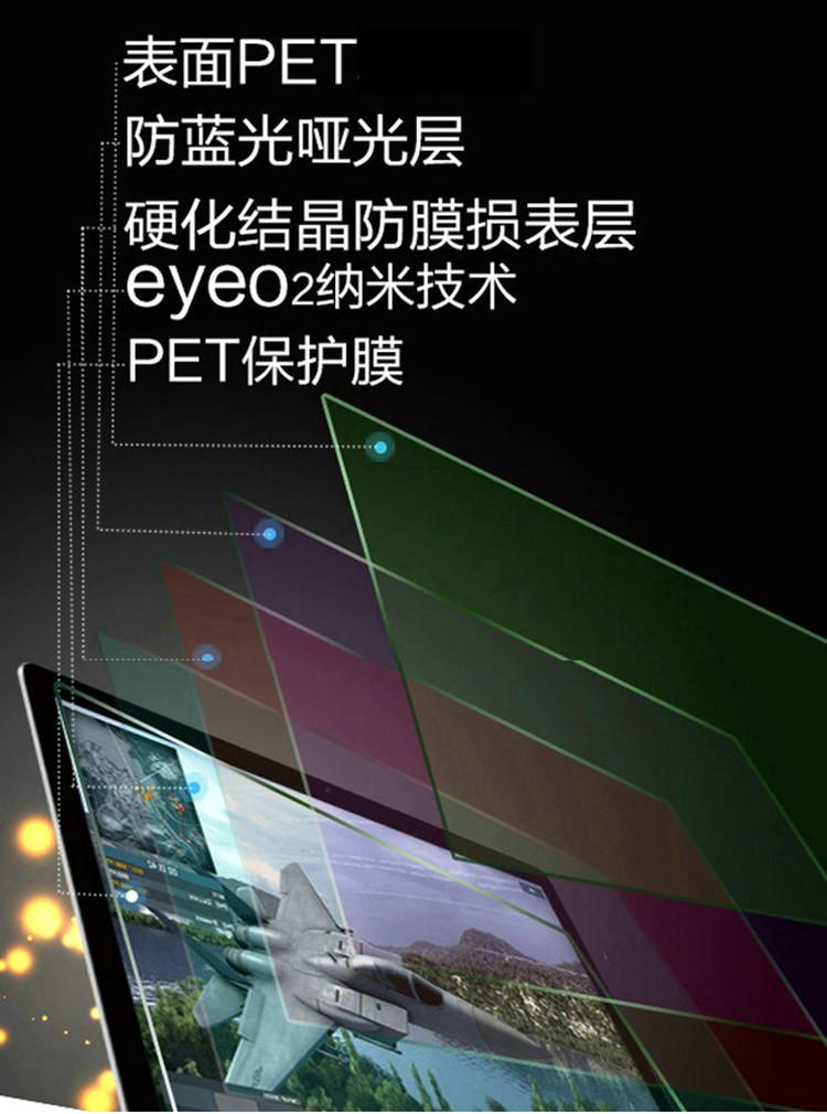 Dán Macbook  12MacBook A1534 CH 27 ABCD PG002 - ảnh 59