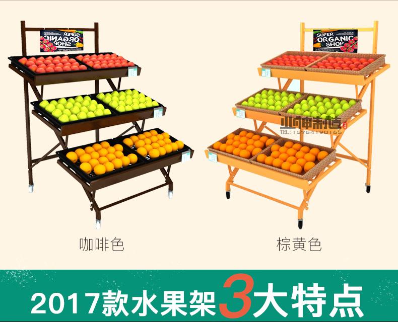 折叠水果架颜色展示
