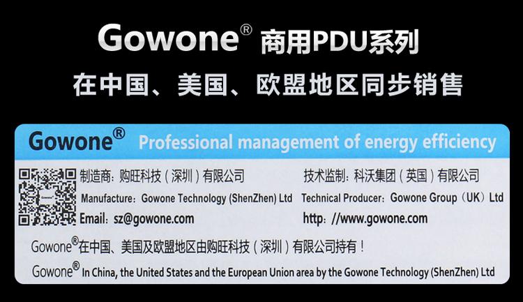 Gowone purchase PDU cabinet socket industrial plug-in multi-hole ...