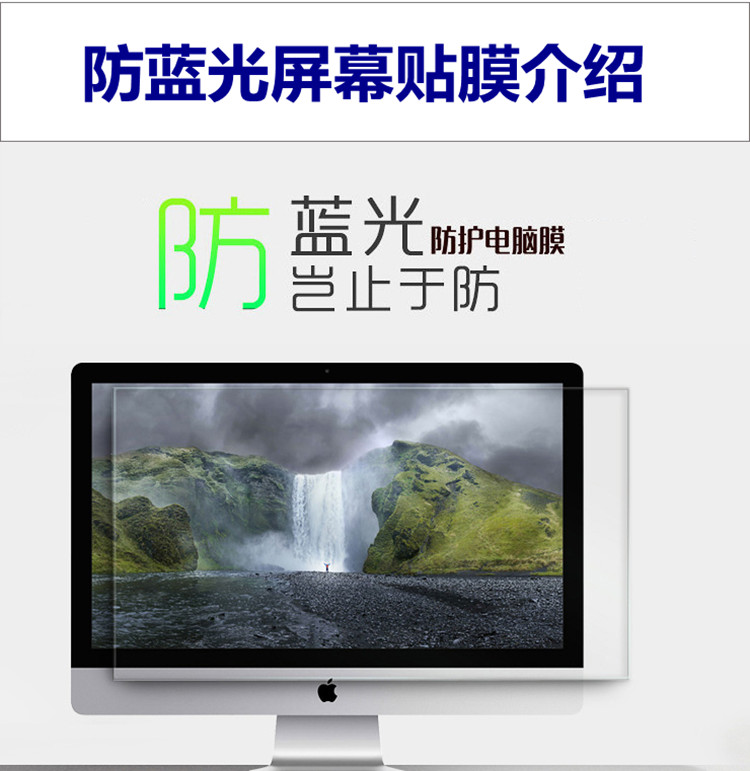 Dán Macbook  12MacBook A1534 CH 27 ABCD PG002 - ảnh 56