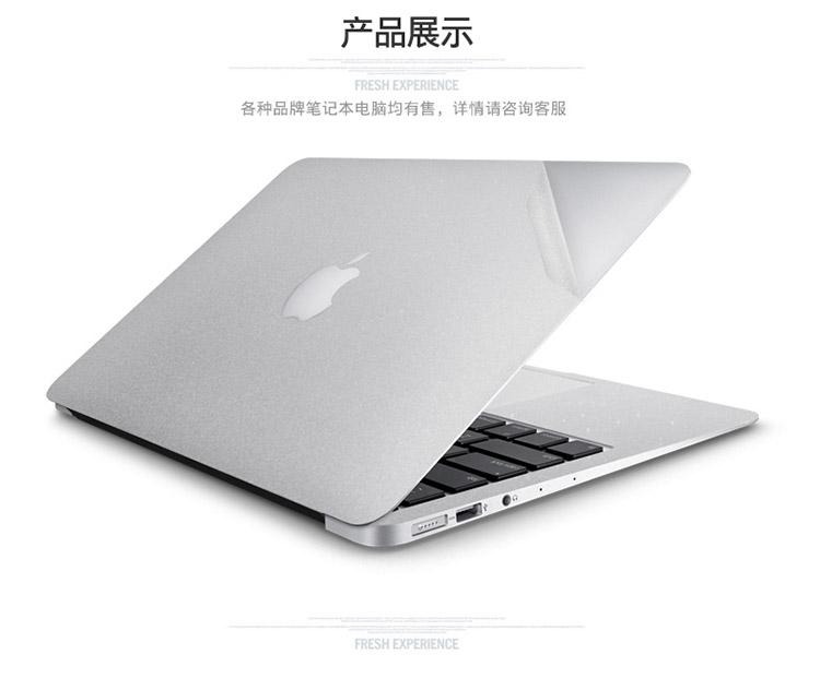 Dán Macbook  133MacBook Pro Retina A1502 C - ảnh 12