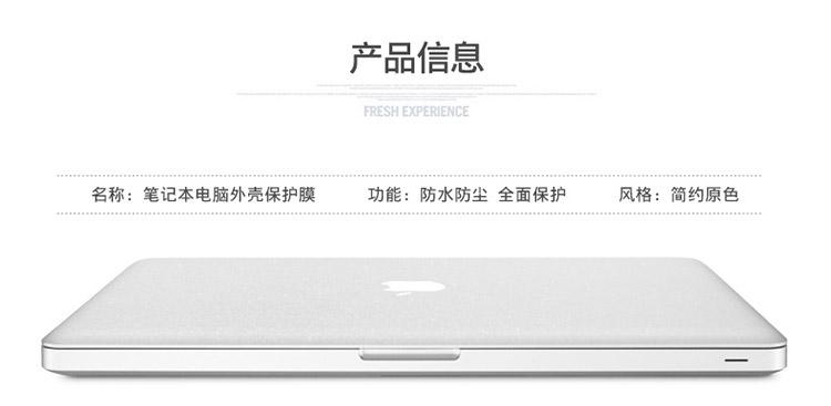 Dán Macbook  133MacBook Pro Retina A1502 C - ảnh 5