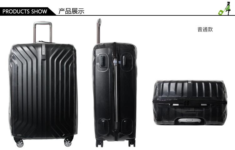 琪旅记透明箱套TRU-FRAME行李箱保护套适用新秀丽I00专用加厚耐磨PVC箱套 ...