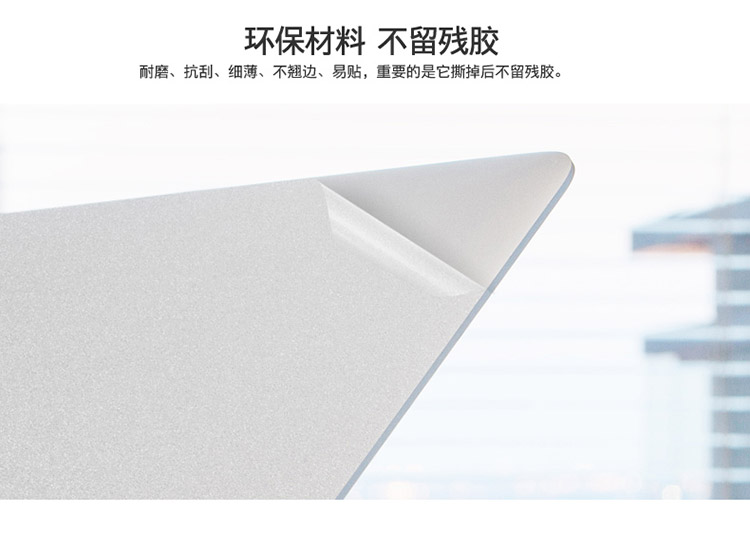 Dán Macbook  133MacBook Pro Retina A1502 C - ảnh 8
