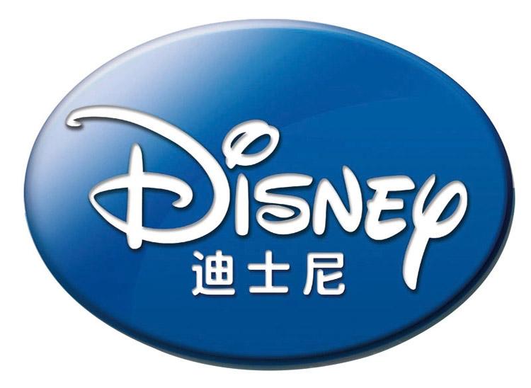 迪士尼(Disney)儿童可坐拉杆箱爱莎公主16寸行李箱万向轮旅行箱18寸男童女童轻便登机箱小箱子18寸新冰雪粉色-带密码锁