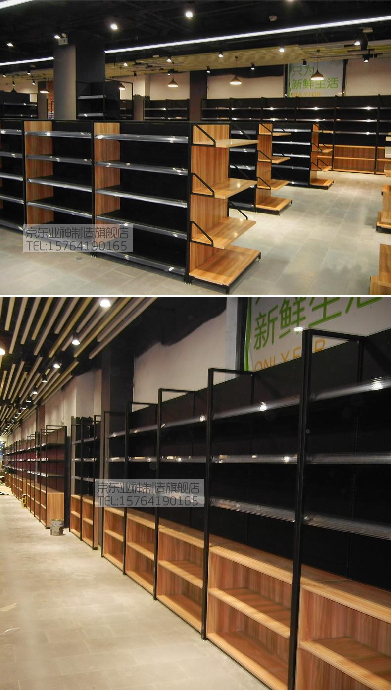 进口食品货架实拍图4