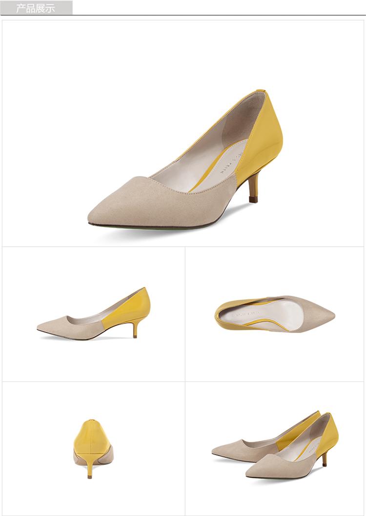 產品參數: 商品名稱:charles&keith女式歐美通勤撞色拼接尖頭高跟鞋圖片
