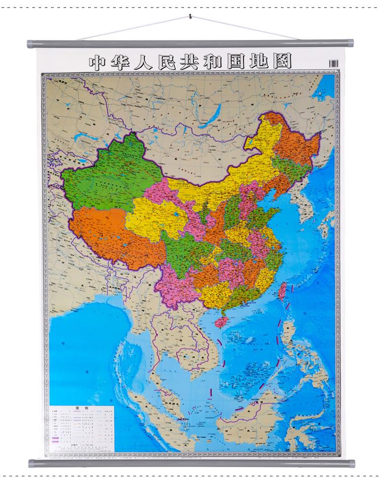 中国地�_9米 中国地图挂图双面覆膜 南海一体地图