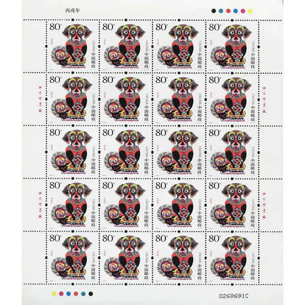 三轮生肖邮票大全套 包含猴鸡狗猪鼠牛虎兔龙蛇马羊