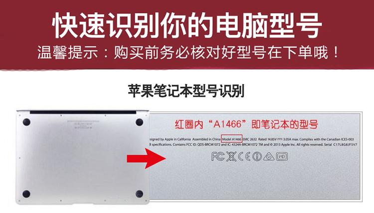 Dán Macbook  Nifan133Macbook ProA1708 ACD A1706 pg002 - ảnh 1