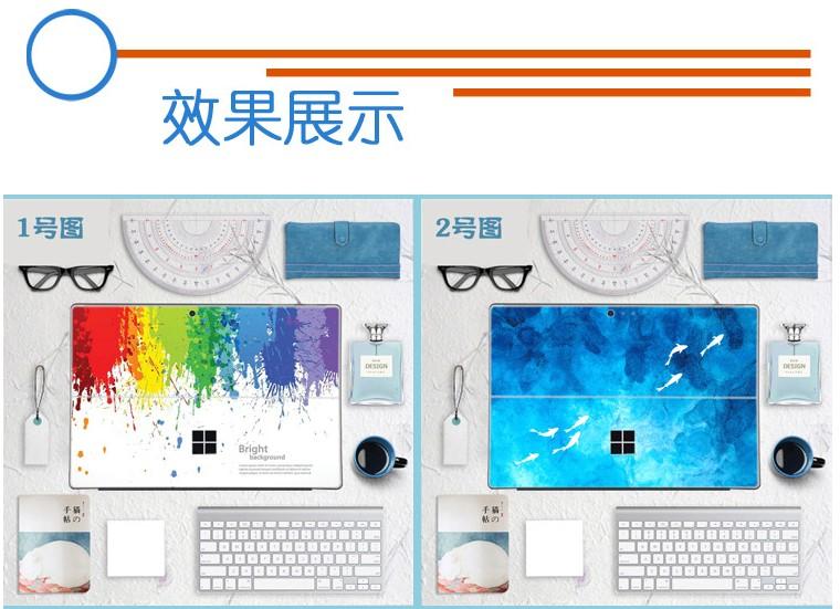 Dán surface  BAiYUnjiAnSurface Laptop 3 A 11257710199 - ảnh 7