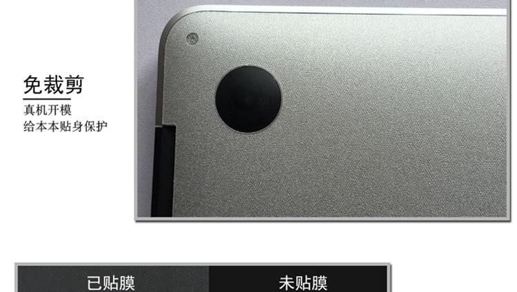 Dán Macbook  Nifan133Macbook ProA1708 ACD A1706 pg002 - ảnh 11