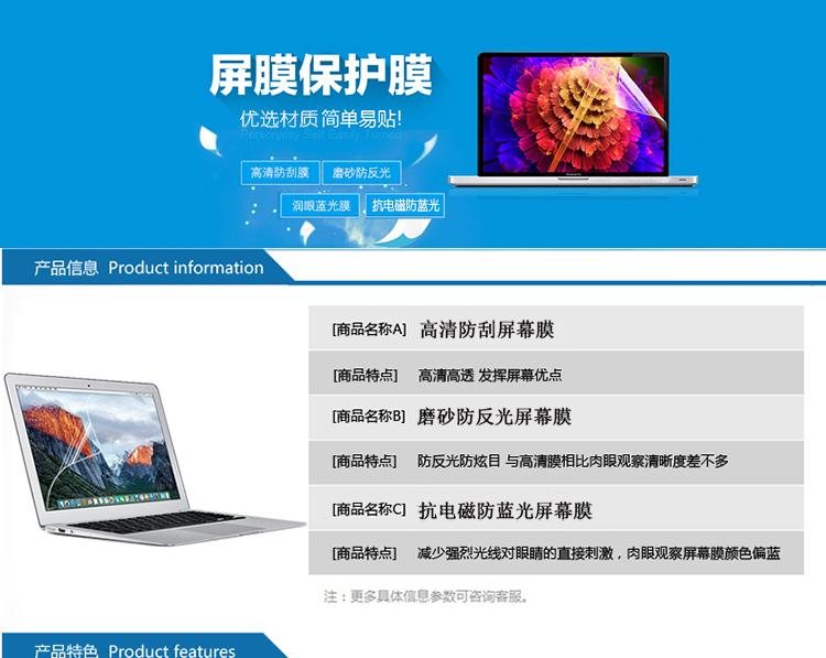 Dán Macbook  Nifan133Macbook ProA1708 ACD A1706 pg002 - ảnh 29