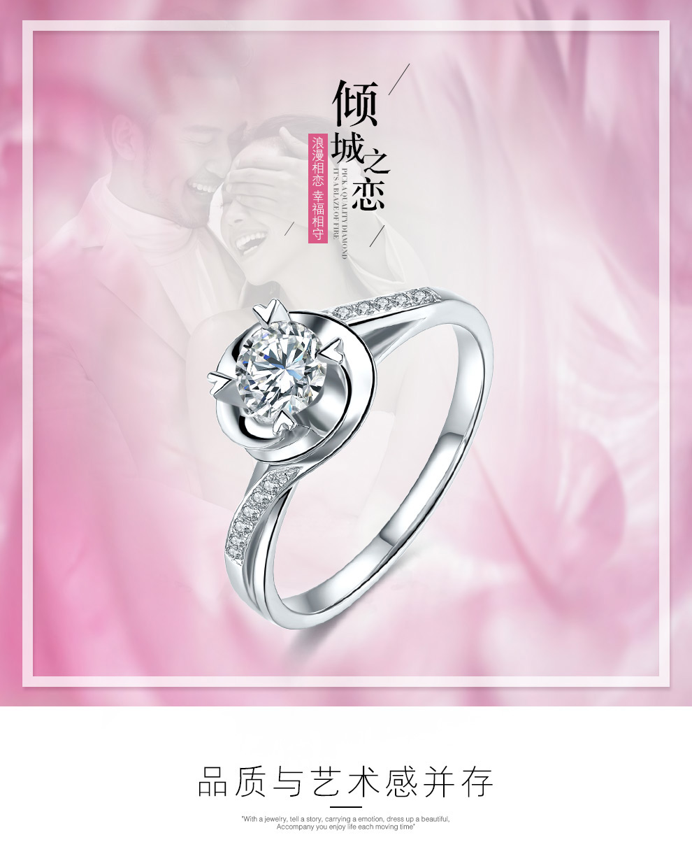 Xilu Jewelry Love of the Allure Diamond Ring 50 points effect ...