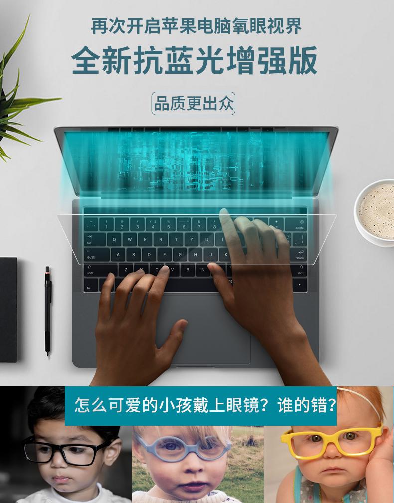 Dán Macbook  12 MacBook A1534 ACD ACD A1932 - ảnh 22