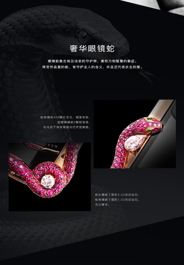 这售价真是吓死宝宝了!全球只需8台,高仿VERTU推SIGNATURE眼镜蛇限量版:约RMB154万!