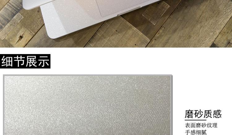 Dán Macbook  Nifan133Macbook ProA1708 ACD A1706 pg002 - ảnh 8