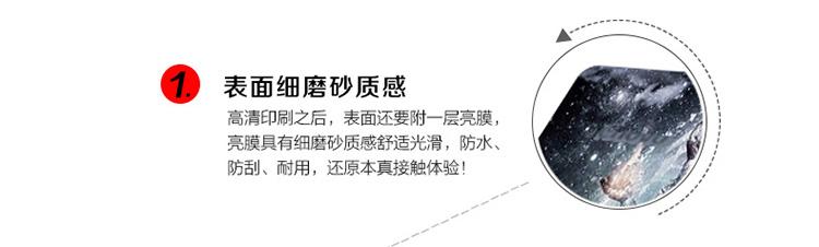 Dán Macbook  12MacBook A1534 CH 27 ABCD PG002 - ảnh 15