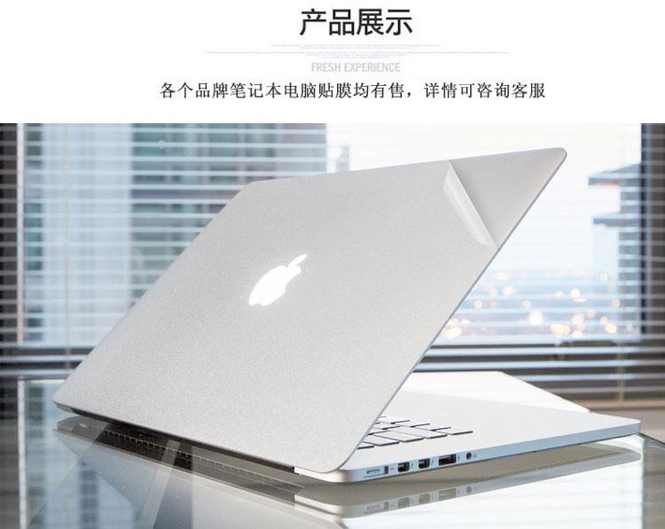 Dán Macbook  12MacBook A1534 CH 27 ABCD PG002 - ảnh 35