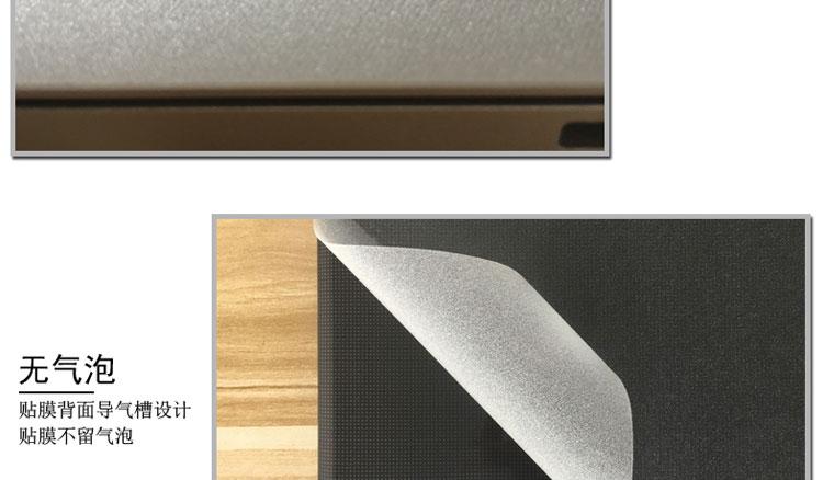 Dán Macbook  Nifan133Macbook ProA1708 ACD A1706 pg002 - ảnh 9