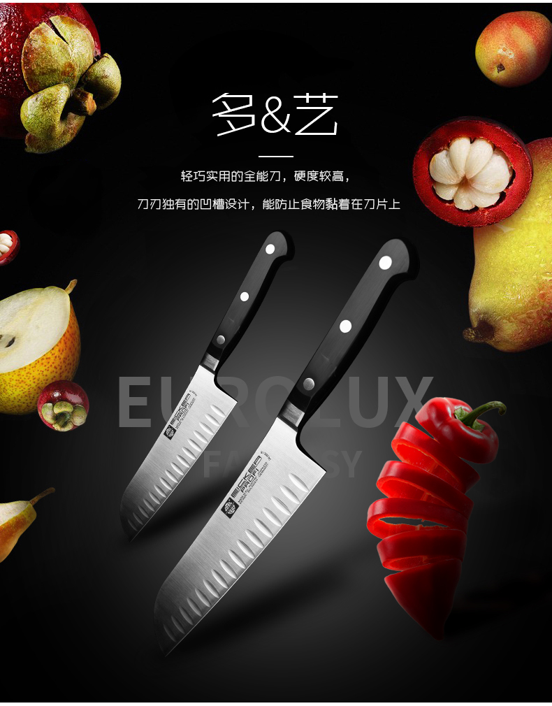 德国进口三德刀 索林根制造 欧瑞克斯料理刀 主厨刀 切片多功能厨房刀具
