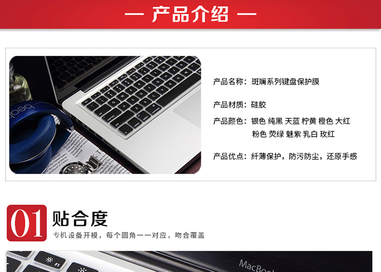Dán Macbook  12 MacBook A1534 ACD ACD A1932 - ảnh 61