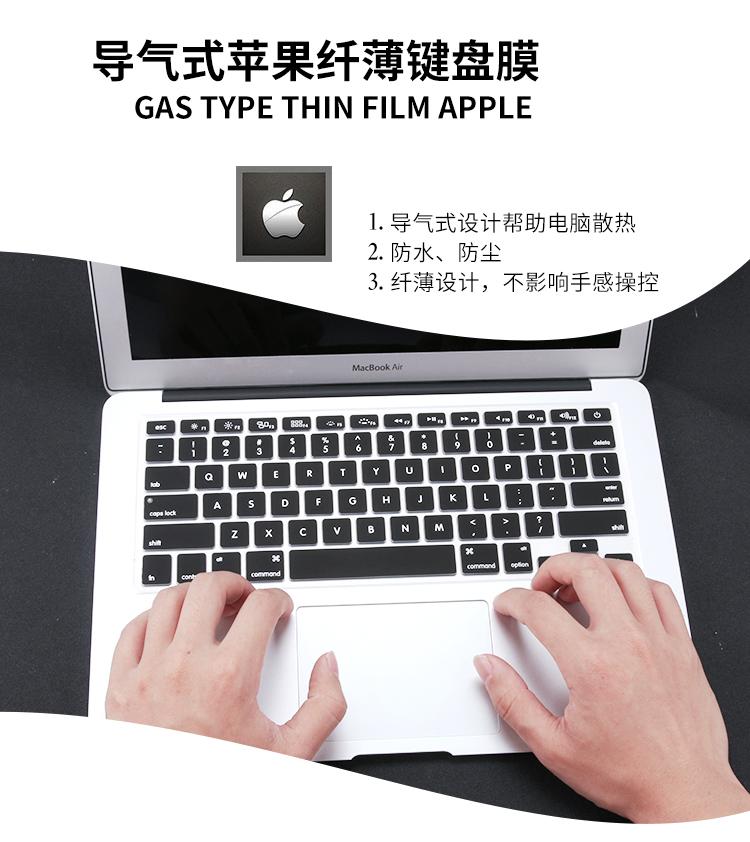Dán Macbook  12 MacBook A1534 ACD ACD A1932 - ảnh 55