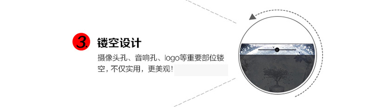 Dán Macbook  12MacBook A1534 CH 27 ABCD PG002 - ảnh 17