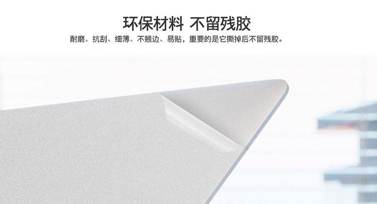 Dán Macbook  12MacBook A1534 CH 27 ABCD PG002 - ảnh 38