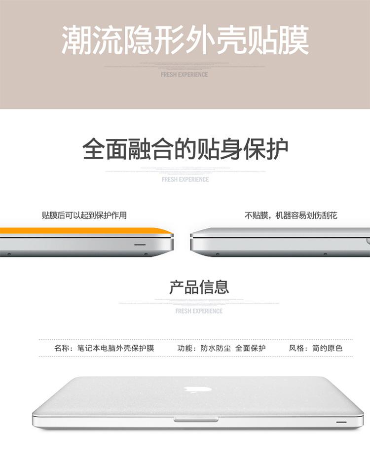 Dán Macbook  12MacBook A1534 CH 27 ABCD PG002 - ảnh 34