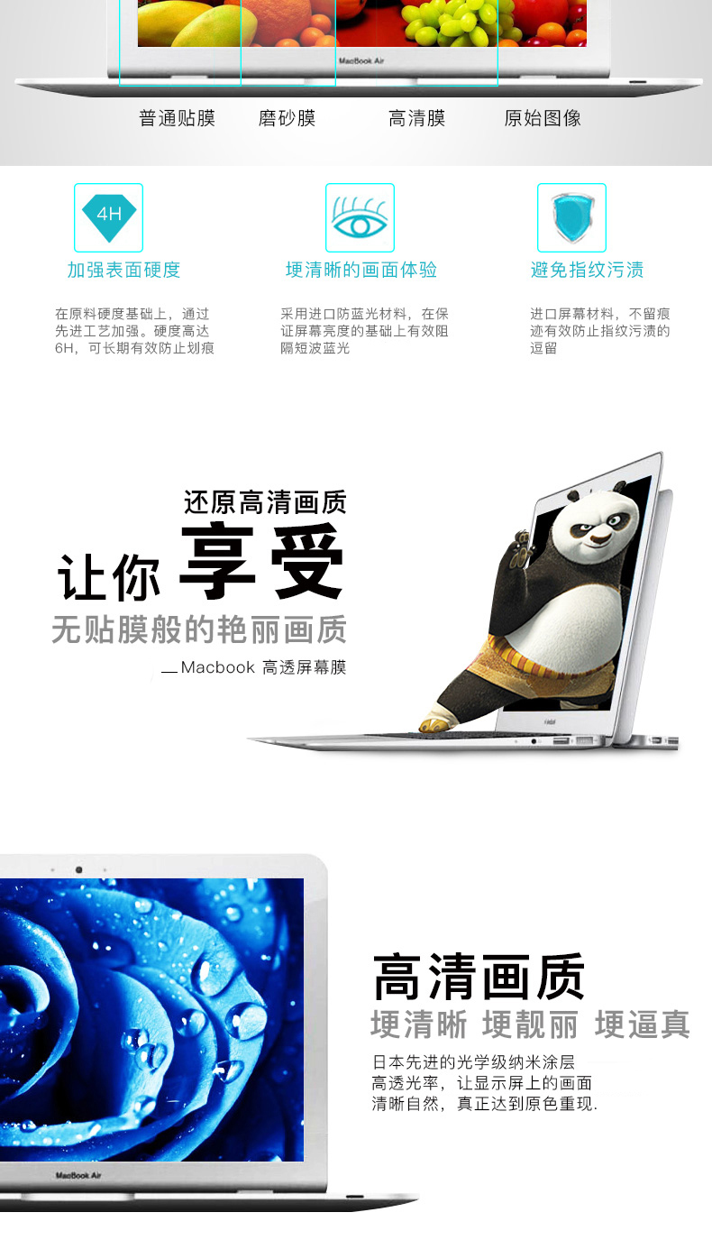 Dán Macbook  12 MacBook A1534 ACD ACD A1932 - ảnh 28