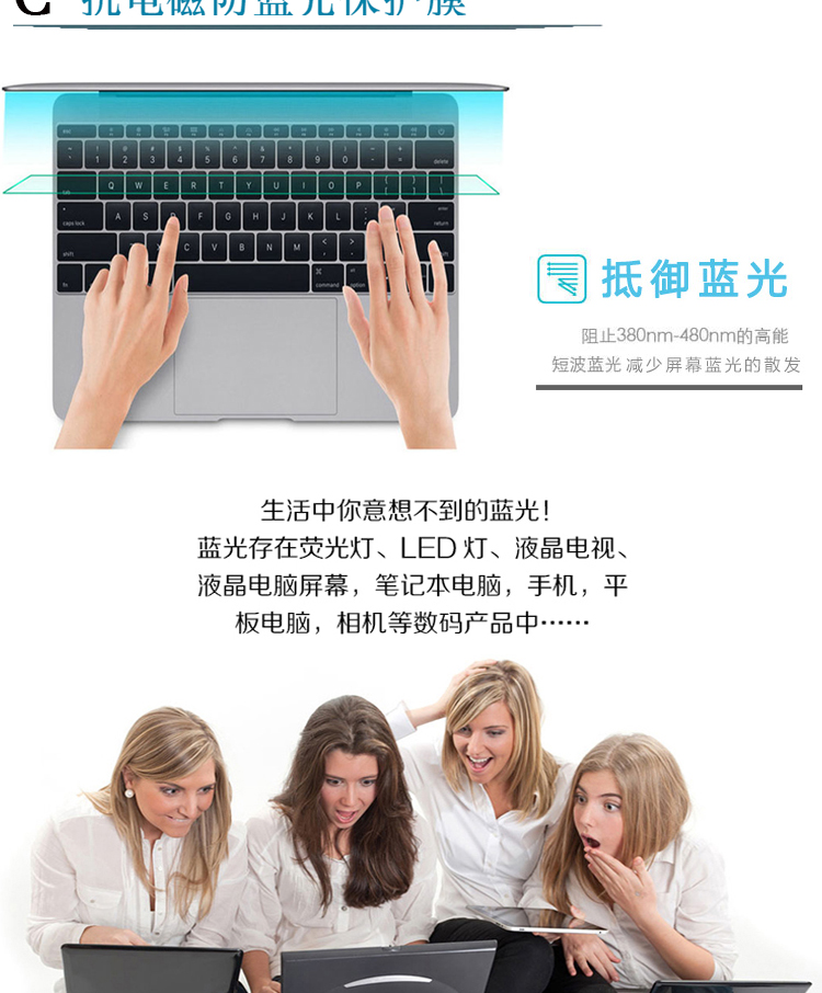 Dán Macbook  Nifan133Macbook ProA1708 ACD A1706 pg002 - ảnh 32