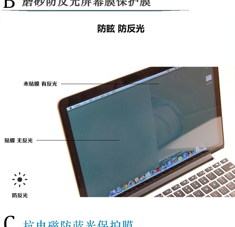 Dán Macbook  Nifan133Macbook ProA1708 ACD A1706 pg002 - ảnh 31