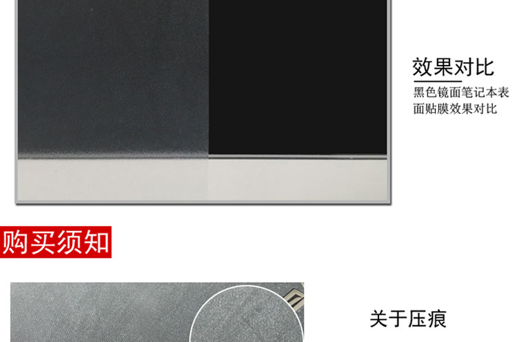 Dán Macbook  Nifan133Macbook ProA1708 ACD A1706 pg002 - ảnh 12