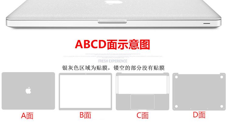 Dán Macbook  Nifan133Macbook ProA1708 ACD A1706 pg002 - ảnh 6
