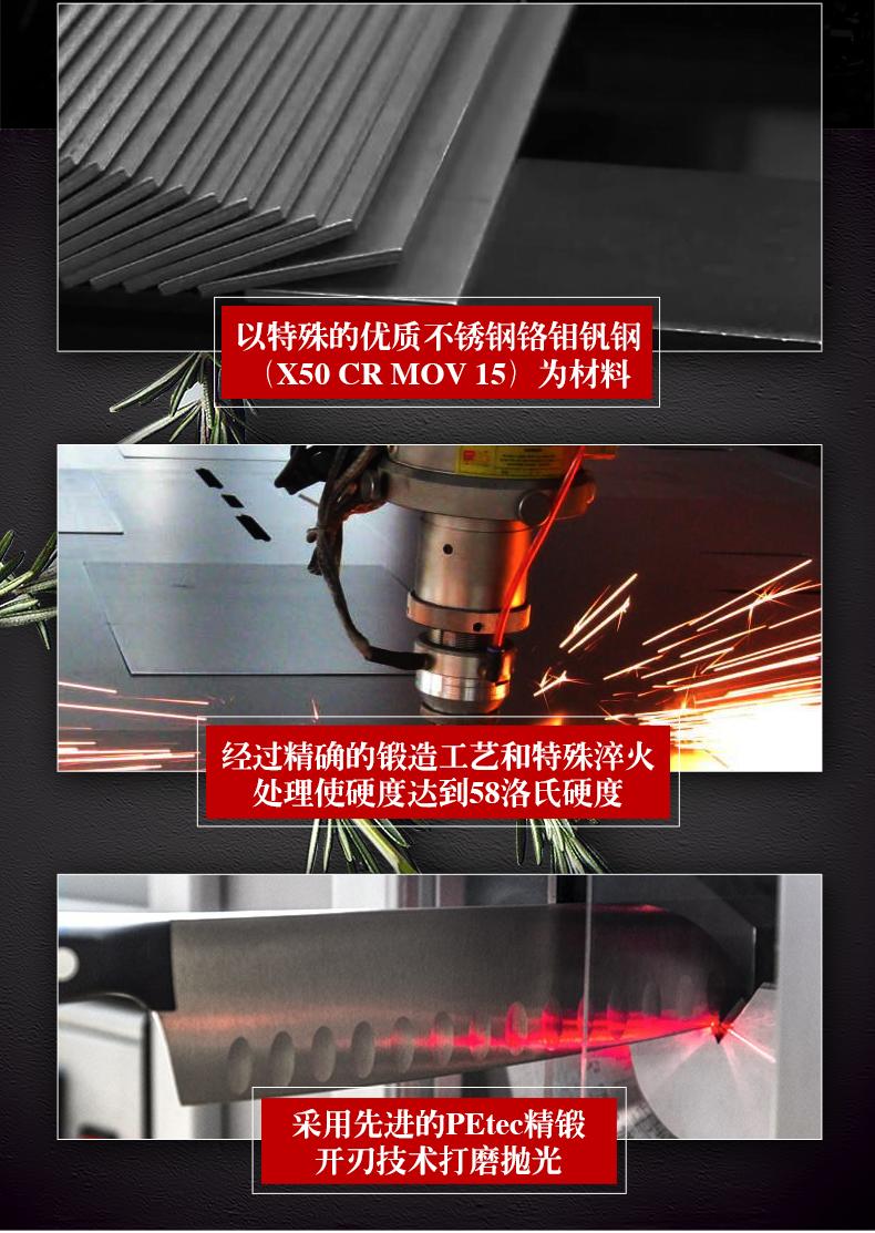 德国进口切片刀 索林根制造 欧瑞克斯不锈钢手工锻打轻薄生鲜肉切刀 牛肉羊肉切片专用刀