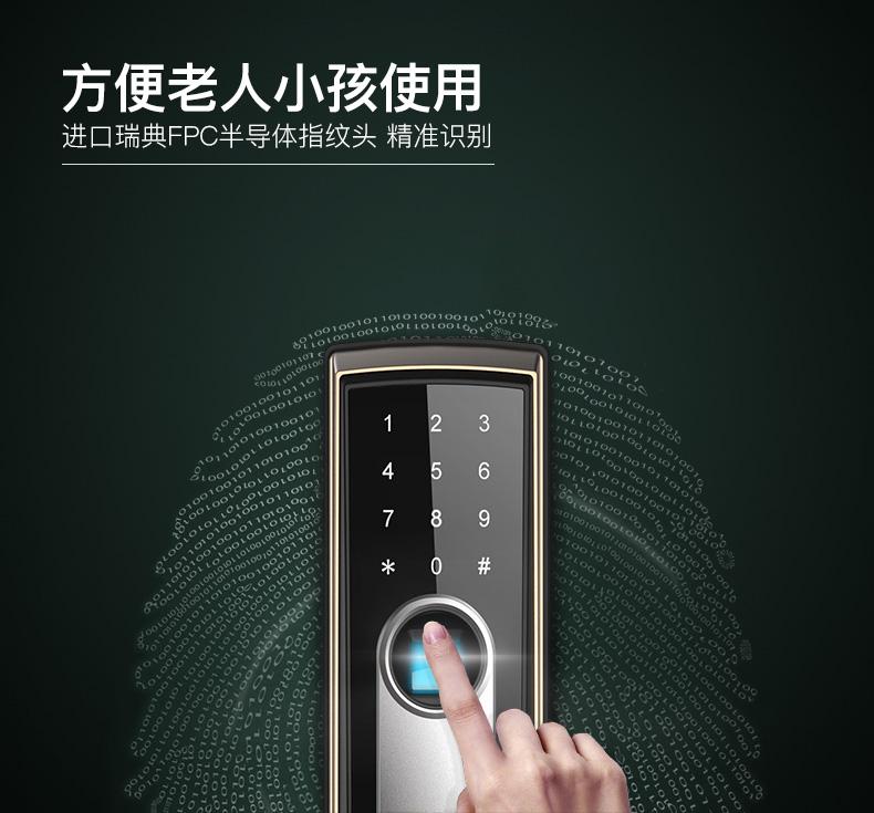 dafabet指紋鎖 電子密碼鎖