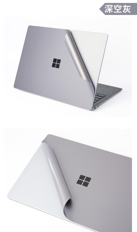 Phủ phím silicon nhiều màu cho macbook - ảnh 26