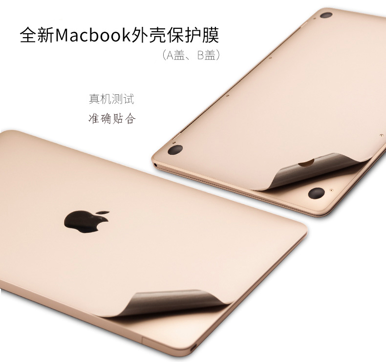 Dán Macbook  12 MacBook A1534 ACD ACD A1932 - ảnh 1