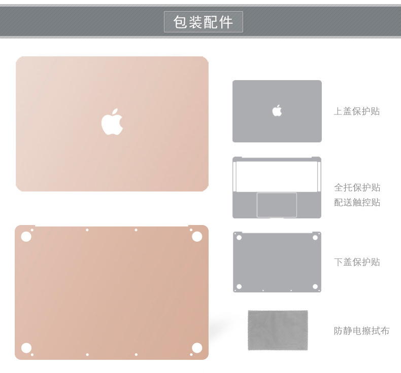 Dán Macbook  12 MacBook A1534 ACD ACD A1932 - ảnh 20