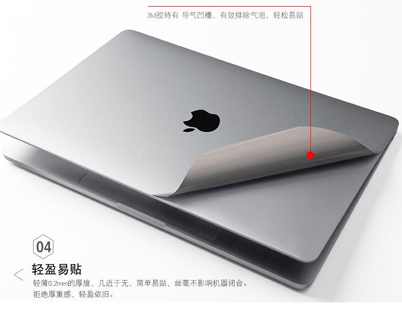 Dán Macbook  12 MacBook A1534 ACD ACD A1932 - ảnh 18