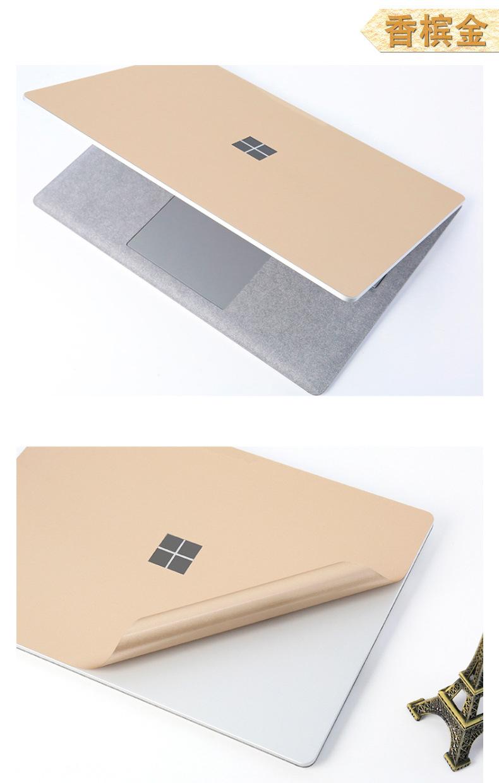 Phủ phím silicon nhiều màu cho macbook - ảnh 19