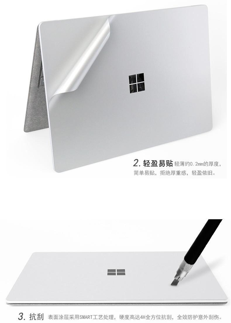 Phủ phím silicon nhiều màu cho macbook - ảnh 16