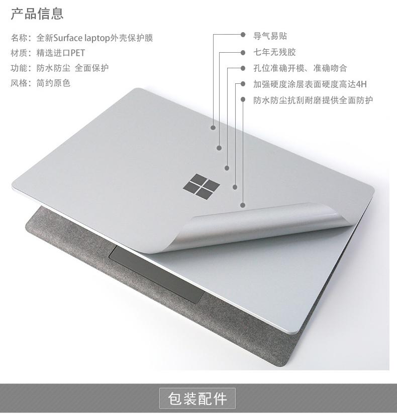 Phủ phím silicon nhiều màu cho macbook - ảnh 14