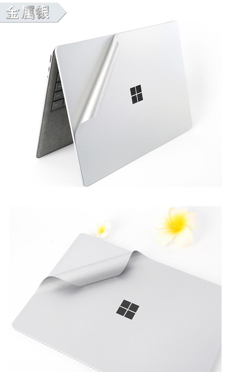 Phủ phím silicon nhiều màu cho macbook - ảnh 21