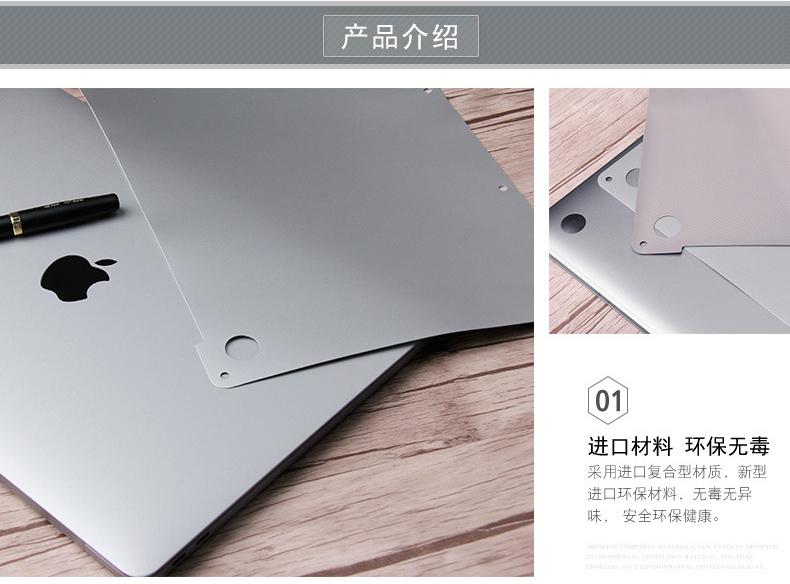 Dán Macbook  12 MacBook A1534 ACD ACD A1932 - ảnh 14
