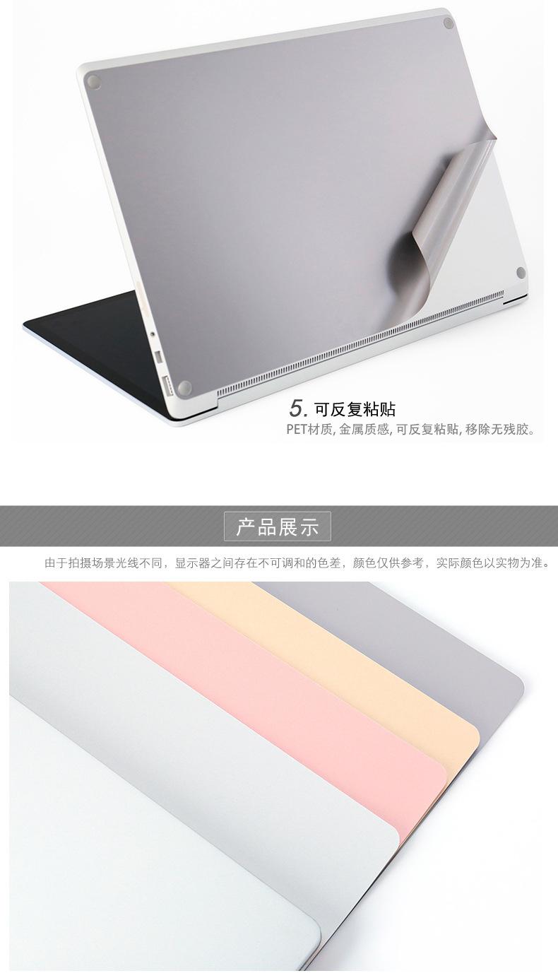 Phủ phím silicon nhiều màu cho macbook - ảnh 18