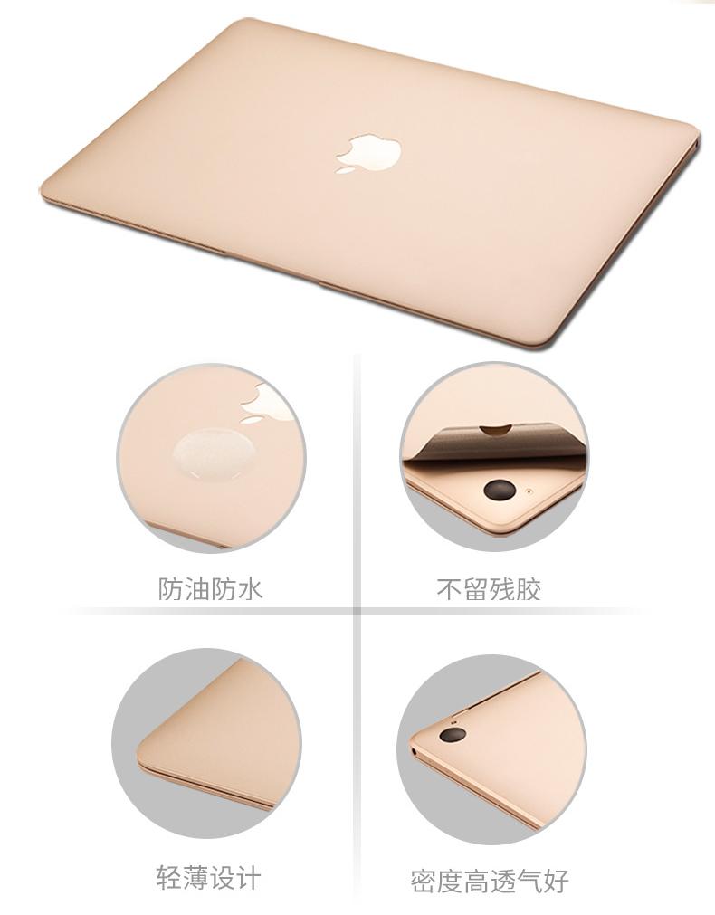 Dán Macbook  12 MacBook A1534 ACD ACD A1932 - ảnh 19