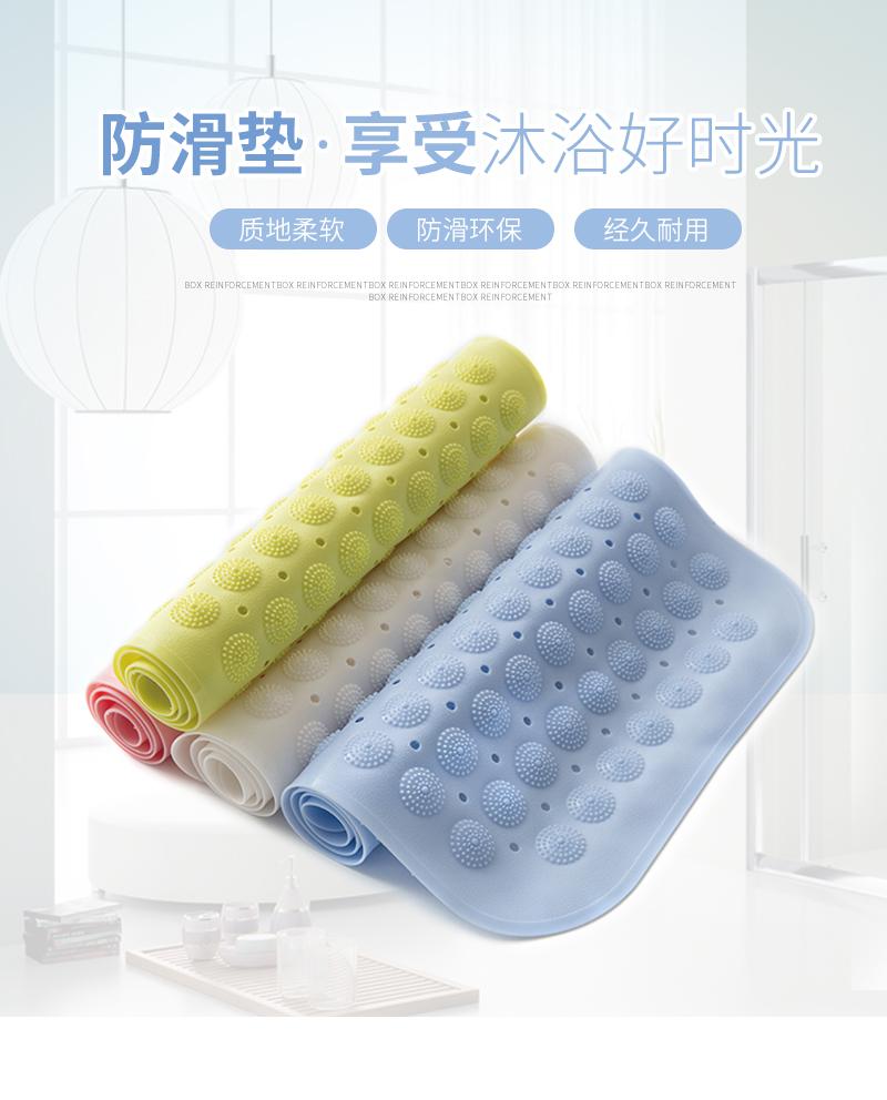 Mo kiss Bathroom anti-skid pad Toilet waterproof mat Bath shower cup ...
